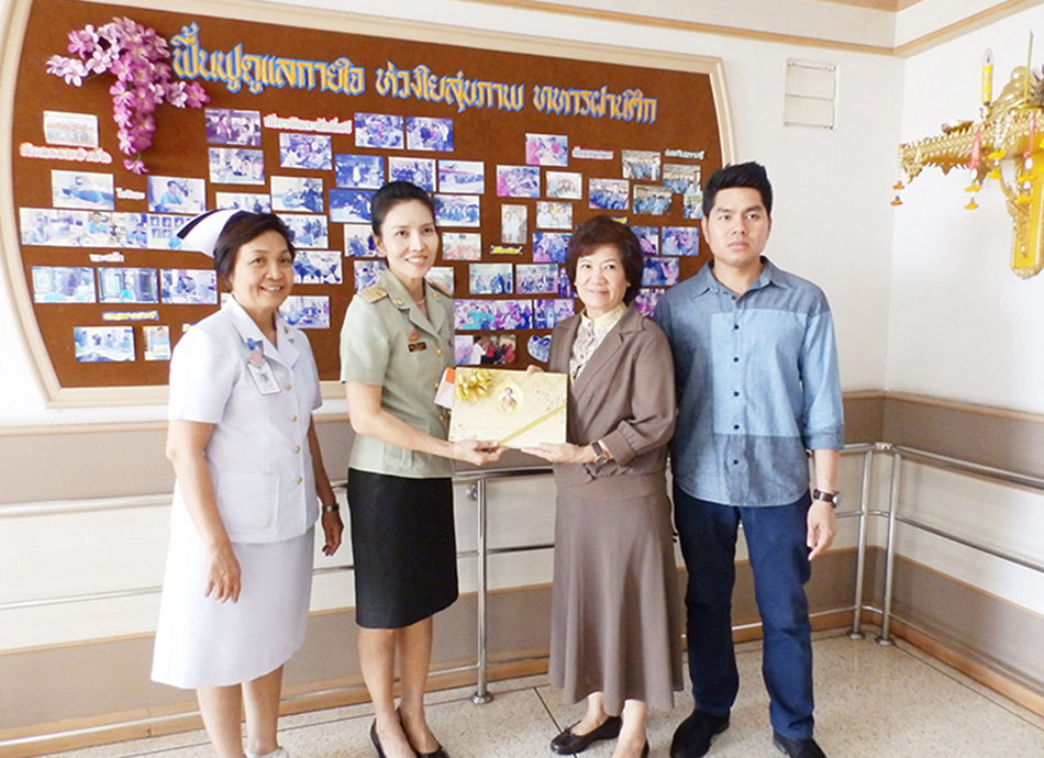 Donated fund for medical equipment for veteran hospital