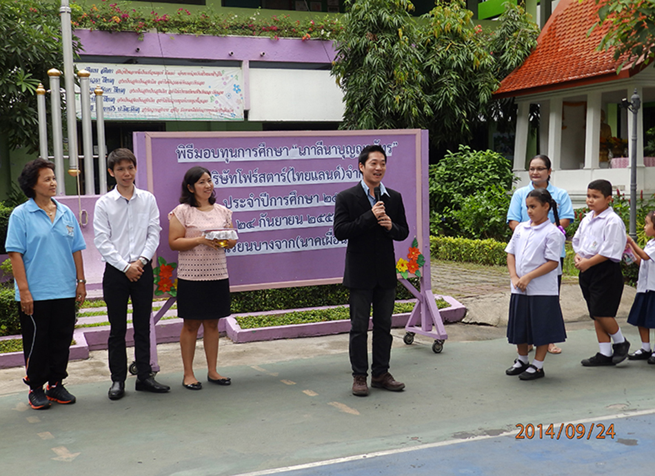 Scholarships to student at Bangchak School