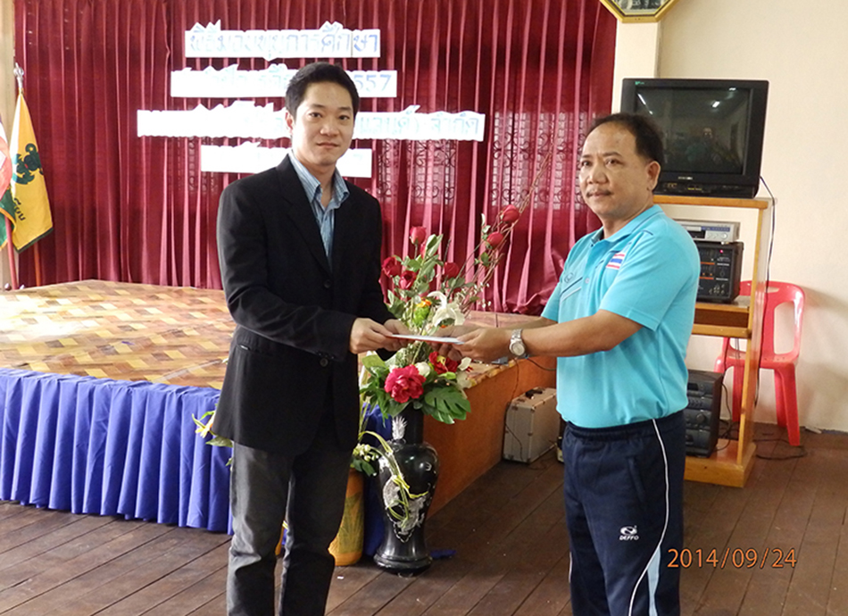 Scholarships to student at Borpitwittaya School