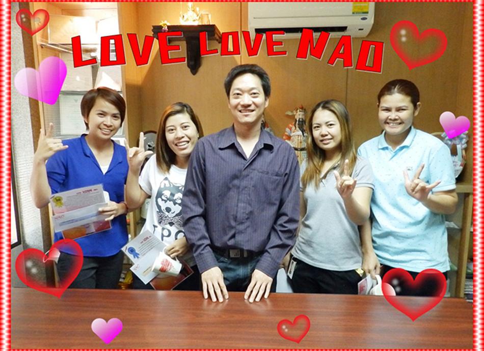 วาเลนไทน์ LOVE  LOVE  NAO