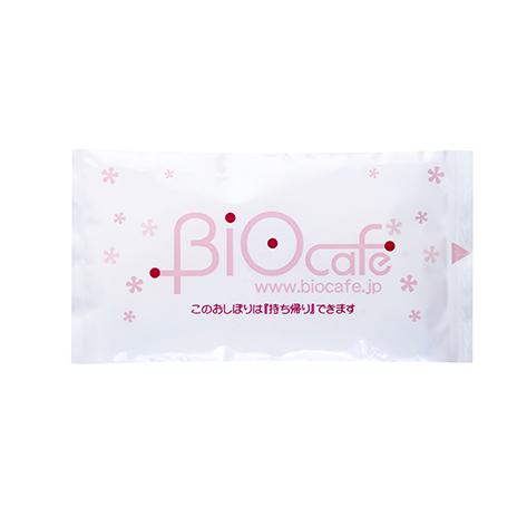 Biocafe